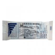 麦滋林L谷氨酰胺呱仑酸钠颗粒15袋