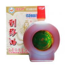 国医研刮痧油100ml