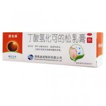 丁酸氫化可的松乳膏