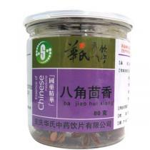華氏八角茴香罐裝80g
