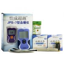 怡成超越血糖儀JPS7型