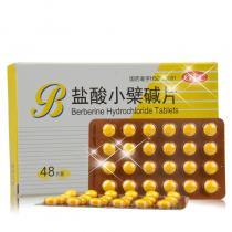 白敬宇鹽酸小檗堿片48片