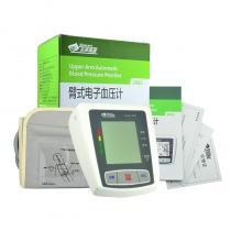 先聲再康臂式電子血壓計2002