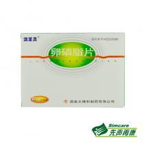 清芝靈卵磷脂片96片