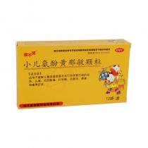 小兒氨酚黃那敏顆粒10袋