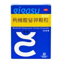 易佳舒枸櫞酸鉍鉀顆粒56袋