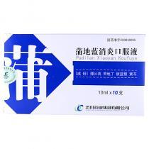 濟川蒲地藍消炎口服液10支