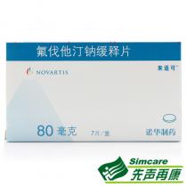 來適可氟伐他汀鈉緩釋片