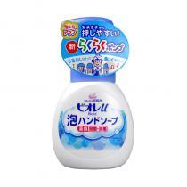 日本花王宝宝儿童杀菌消毒泡沫洗手液250ml(无香型)