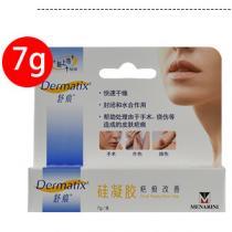 美國 Dermatix舒痕 硅凝膠7g (舒痕)