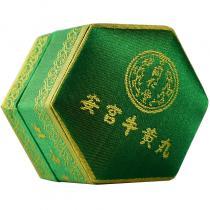 同仁堂 安宫牛黄丸 3g*1丸(绿锦盒)