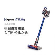 Dyson戴森V7 Fluffy手持無線吸塵器降噪兩用大吸力
