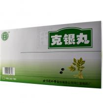 北京同仁堂克銀丸12袋