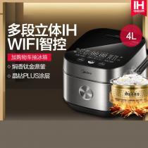 Midea/美的 MB-DHZ4001XM電飯煲家用IH智能多功能預約煮飯