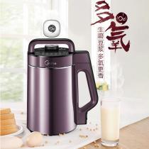 美的(Midea) 豆漿機生磨免濾家用多功能可預約 WHK13W71 淺紫色