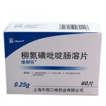 维柳芬柳氮磺吡啶肠溶片60片