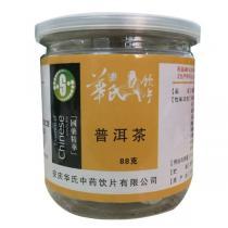 华氏普洱茶罐装88g