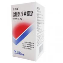 盐酸氨溴索糖浆100ml