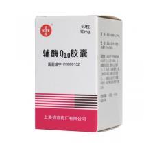 信谊辅酶Q10胶囊60片