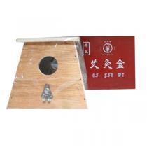 扁鹊艾灸盒一孔