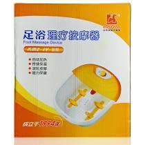 龙马足浴理疗按摩器KMZ-IV简爱型