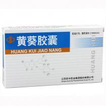 苏中黄葵胶囊30粒