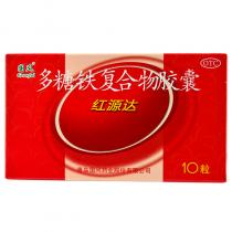 多糖鐵復合物膠囊0.15克*10粒