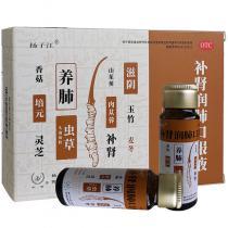 扬子江 补肾润肺口服液30ml*3瓶/盒